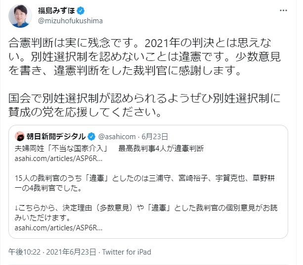 ブログ 宮内庁 職員 #宮内庁 人気記事(一般)|アメーバブログ(アメブロ)